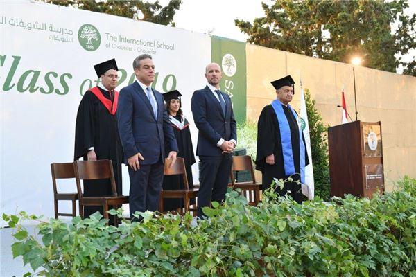 Graduation Ceremony 26 June 2019