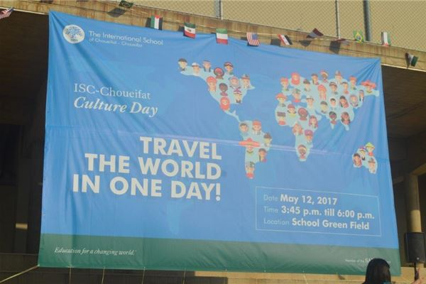 Culture Day 2017